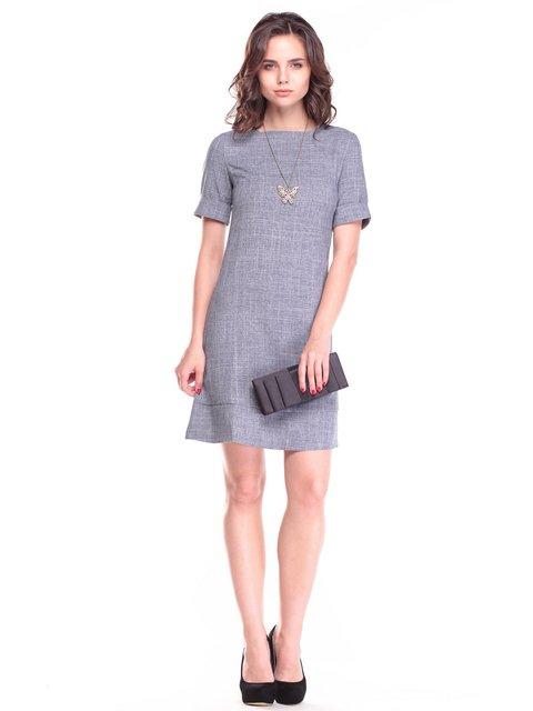 Сукня димного кольору Rebecca Tatti 2461933