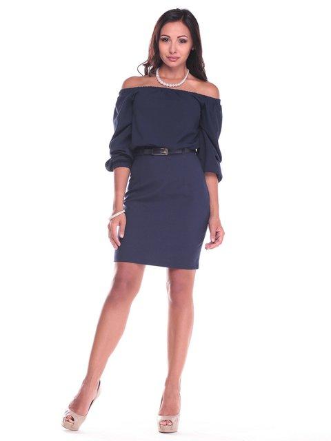 Платье темно-синее Maurini 2434513