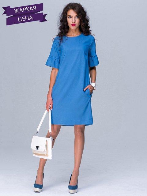 Платье синее Jet 2463608