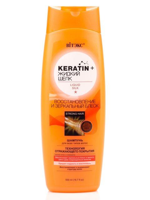 Шампунь для всіх типів волосся «Відновлення і дзеркальний блиск» (500 мл) ВіТЭКС 2508839