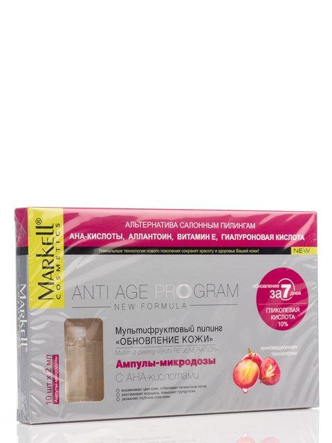 Набор мультифруктовий пилинг «Обновление кожи» (10 шт.х2 мл) Markell 2508853