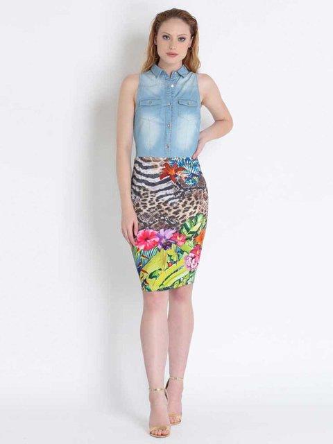 Сукня різнобарвна в принт Fracomina 2534026