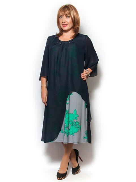 Платье темно-синее LibeAmore 2557157