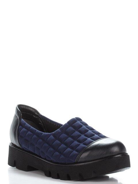 Туфли синие Rifellini 2611713