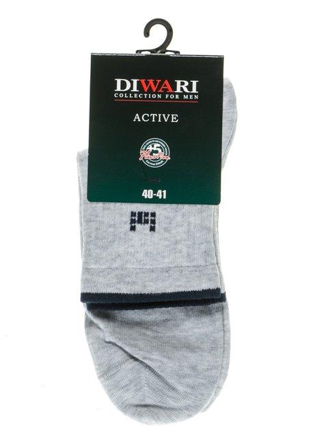 Носки светло-серые DIWARI 2621671