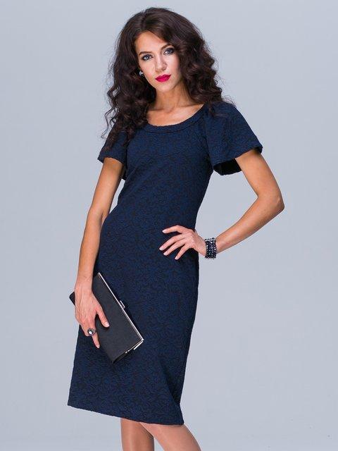 Платье синее Jet 2652825