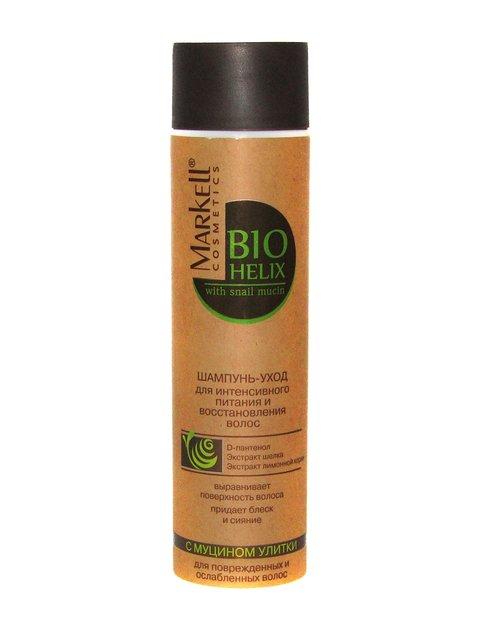 Шампунь-уход для интенсивного питания и восстановления волос (250 мл) Markell 2799920