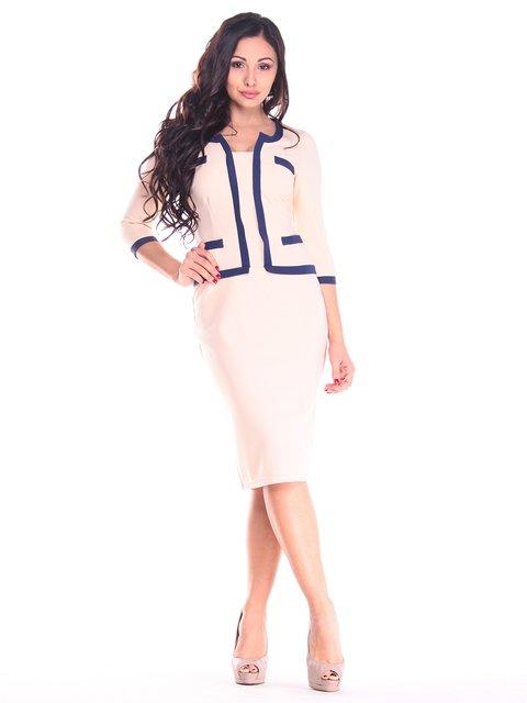 Платье бежевое Maurini 2769184