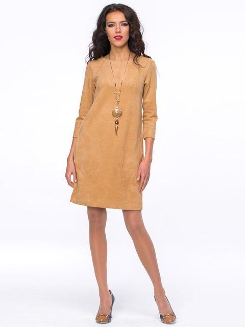 Платье песочного цвета Jet 2855747