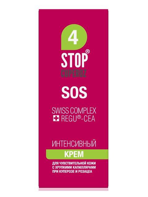 Крем інтенсивний SOS «Стоп Купероз» (15 мл) Stop Cuperoz 2861423