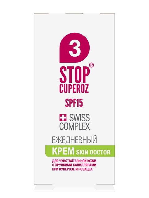 Крем SPF 30 «Стоп Купероз» щоденний (30 мл) Stop Cuperoz 2861424
