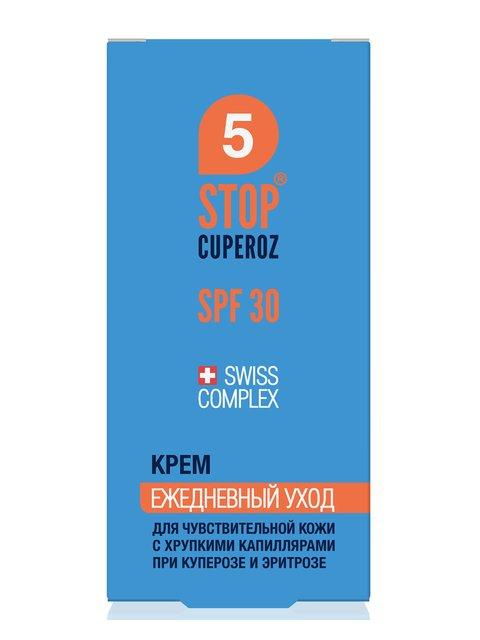Крем SPF 30 «Стоп Купероз» щоденний (50 мл) Stop Cuperoz 2861425