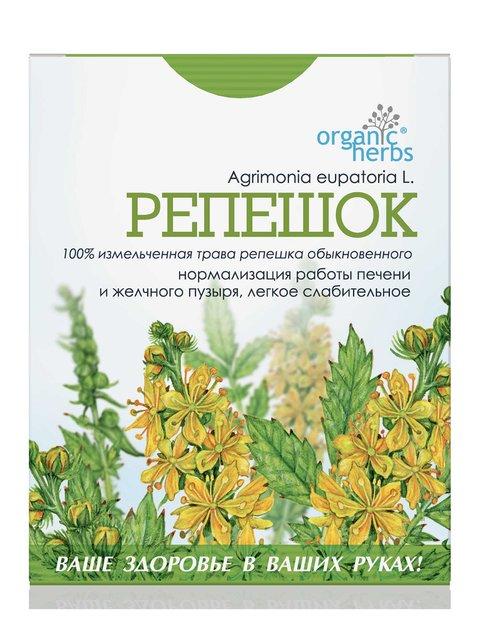 Трава репешок (50 г) ФБТ 2861402