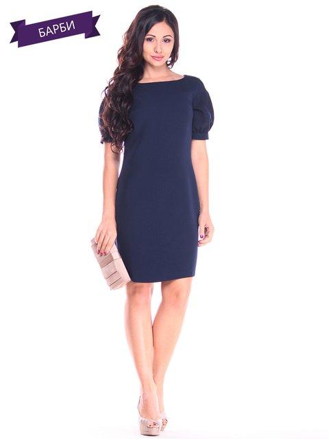 Сукня темно-синя Maurini 2763179