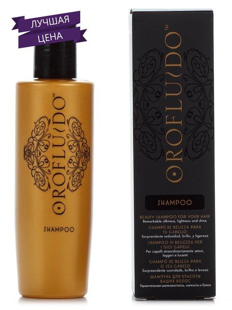 Шампунь для блеска и мягкости волос OROFLUIDO 1883402