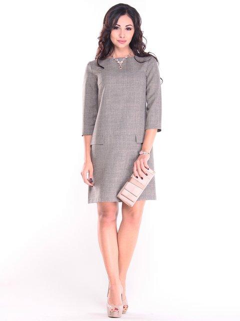 Платье бежевое Maurini 2844979
