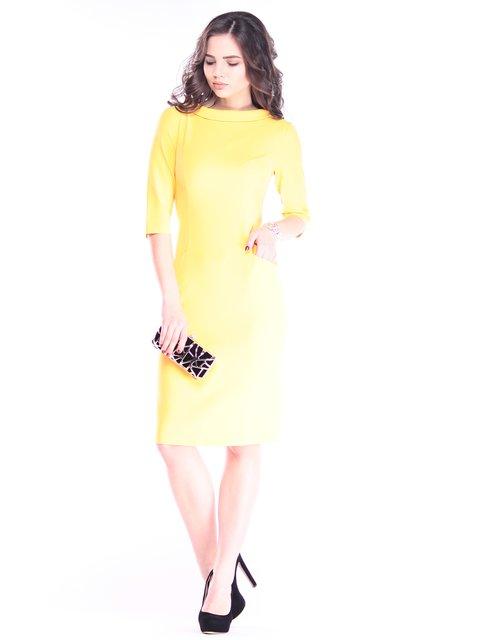 Платье солнечного цвета Maurini 2962883