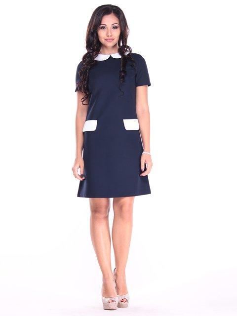 Платье темно-синее Dioni 2952464