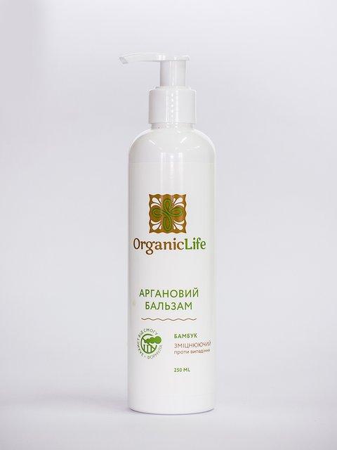Бальзам аргановый «Укрепляющий» (250 мл) Organic Life 2999446