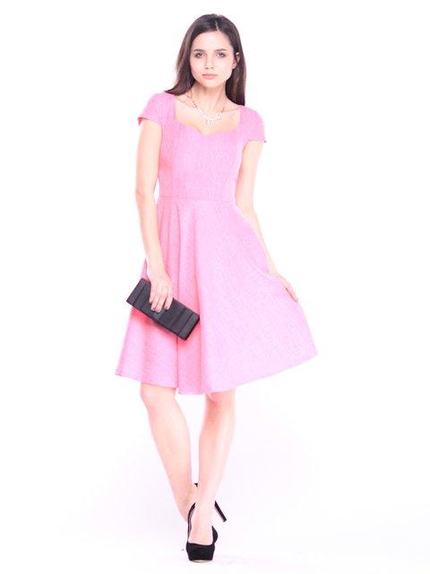 Платье коралловое Dioni 3061190