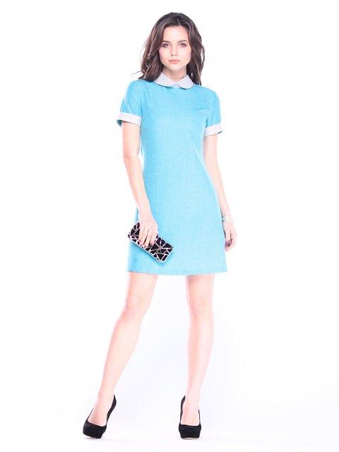Сукня ментолового кольору Maurini 3061284