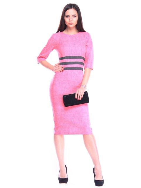 Платье кораллово-графитового цвета Maurini 3109852