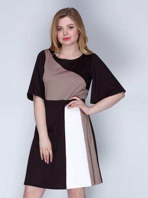 Сукня триколірна Marc Vero Maxxi 2820281
