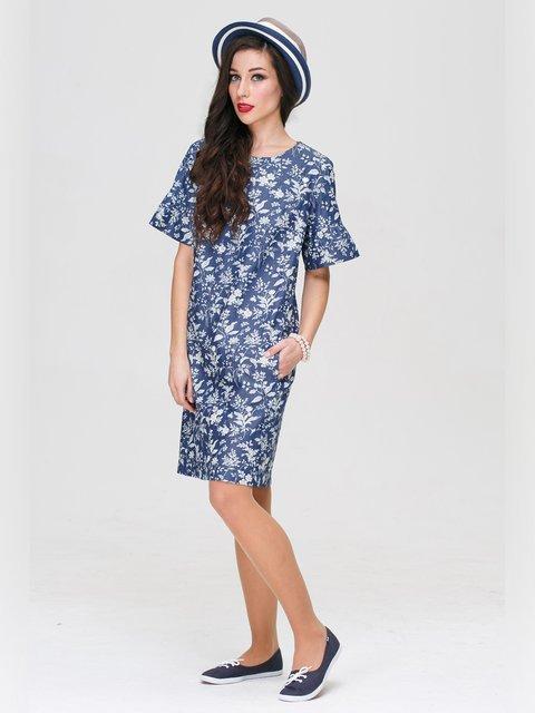 Платье синее в принт Jet 3158737