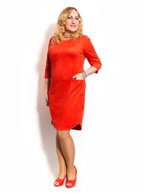 Платье морковного цвета LibeAmore 3158981