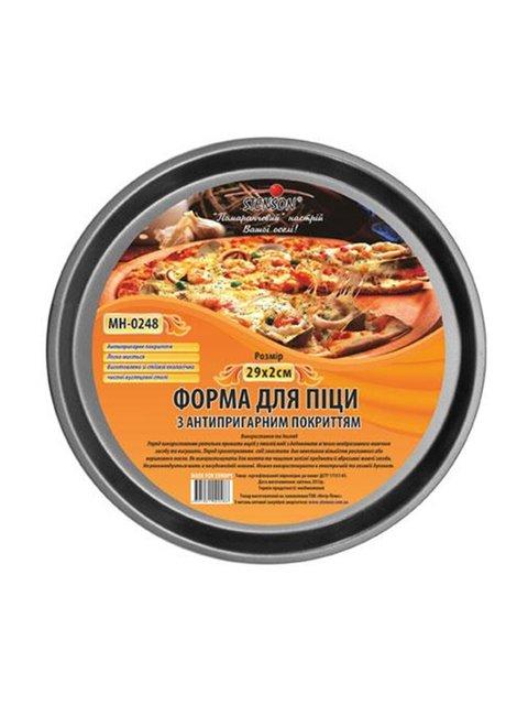 Форма для піци (29х1,2 см) Веселі подарунки 3201157