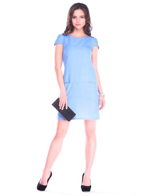 Платье голубое Laura Bettini 3191026