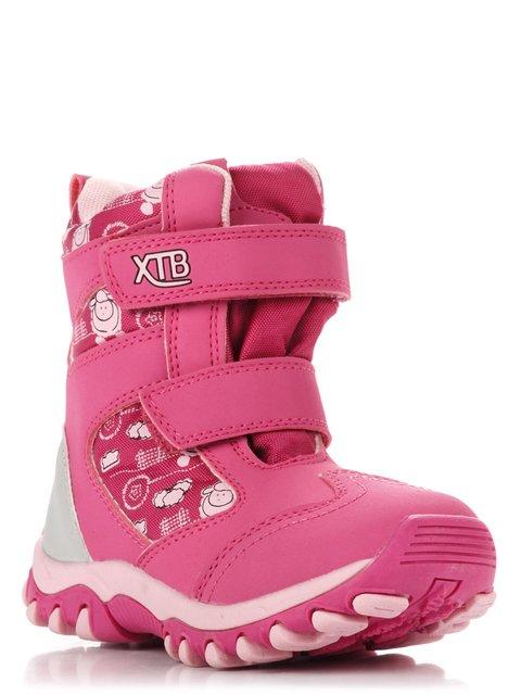 Ботинки розовые Xiaotiaoban 2975874