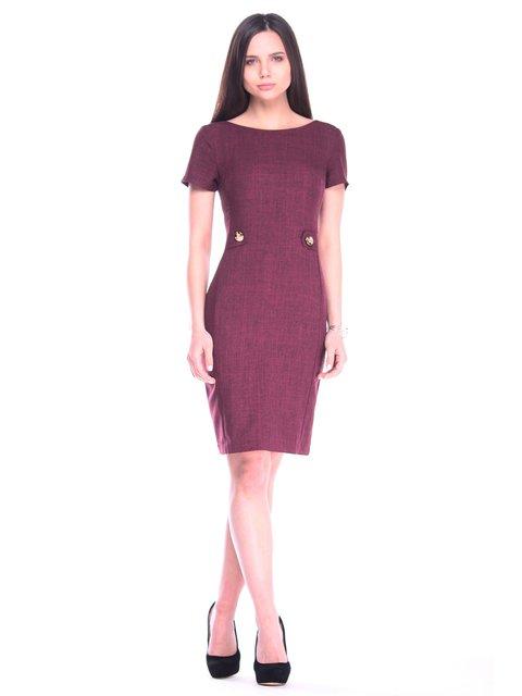 Сукня сливового кольору Dioni 3258208