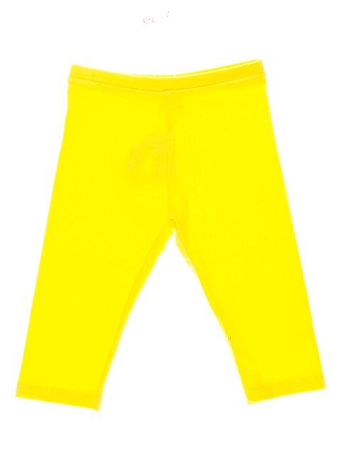 Бриджі жовті Zara Kids 3268825