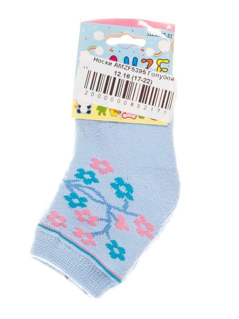 Носки голубые с рисунком AMZF 2987274