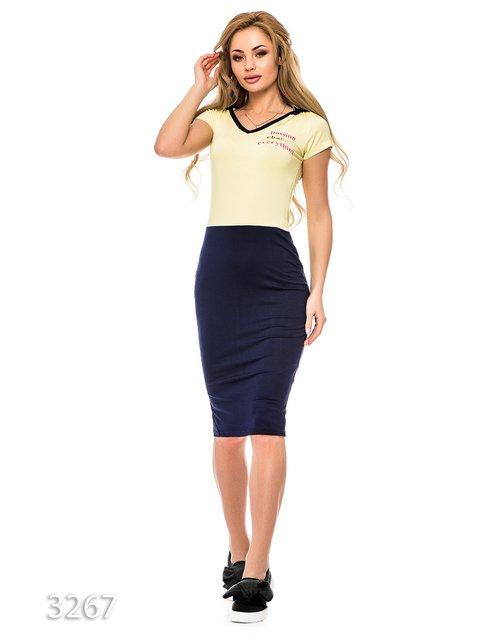 Платье сине-желтое Magnet 3352670