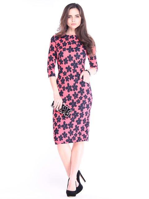 Платье в принт Laura Bettini 2995892