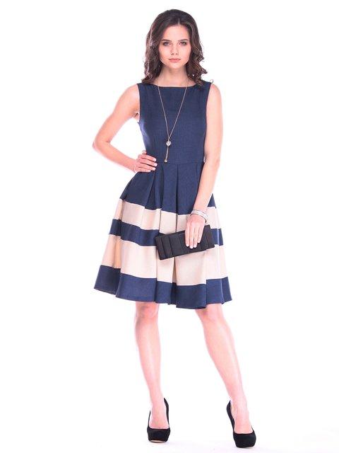 Платье сине-бежевое Laura Bettini 3218505
