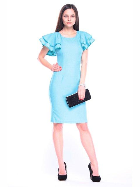 Сукня блакитна Maurini 3091040