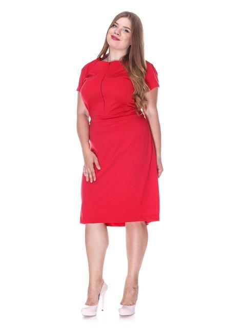 Сукня червона Marc Vero Maxxi 3352796