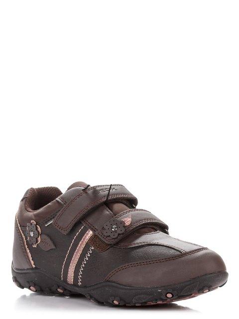 Кросівки коричневі Geox 3063722