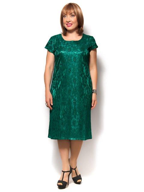 Платье зеленое LibeAmore 3491372