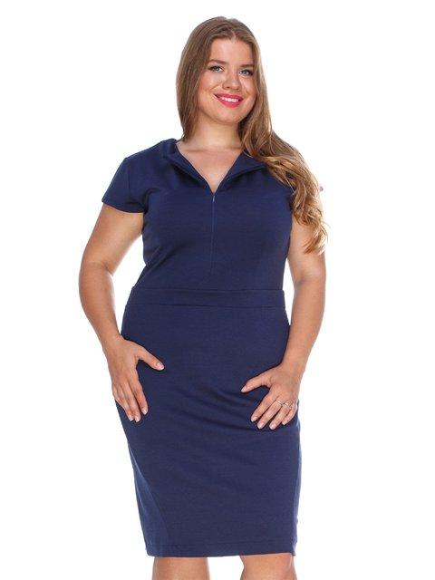 Сукня темно-синя Marc Vero Maxxi 3352793