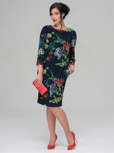 Платье цветочной расцветки Jet 3527643