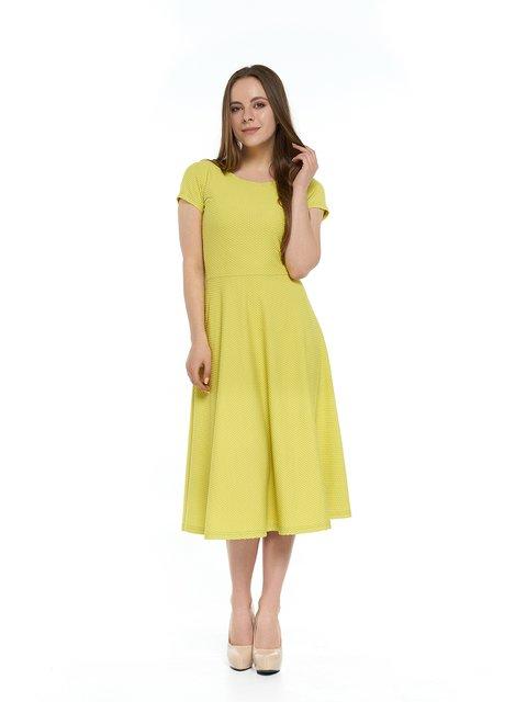 Платье горчичного цвета MOONLIGHT 3264143