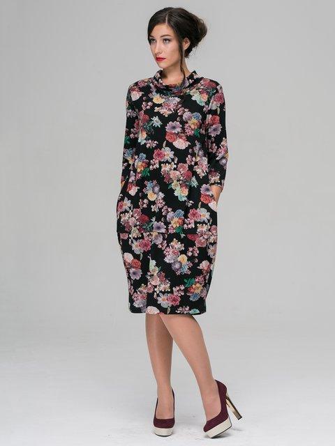Платье цветочной расцветки Jet 3546550