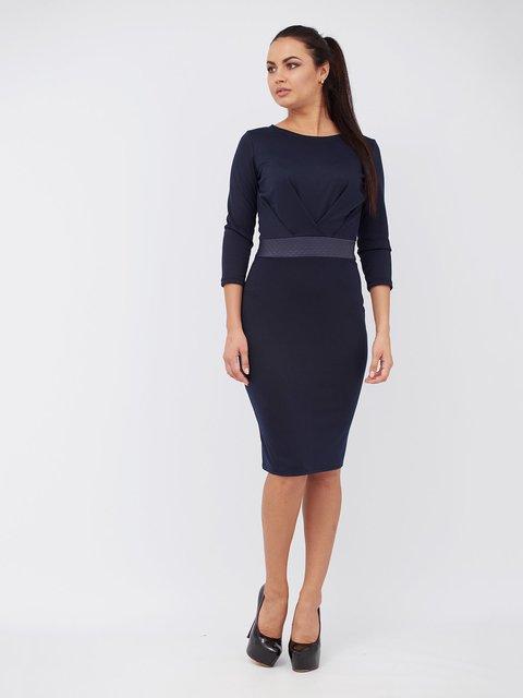 Платье синее Alana 3554053