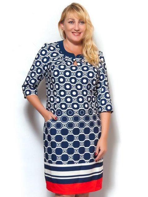 Платье в принт LibeAmore 3572390