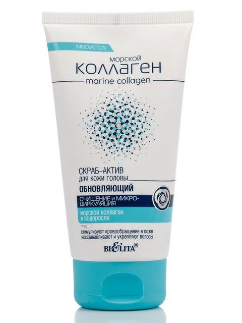 Скраб-актив для шкіри голови відновлювальний «Очищення і мікроциркуляція» (150 мл) Bielita 3597599