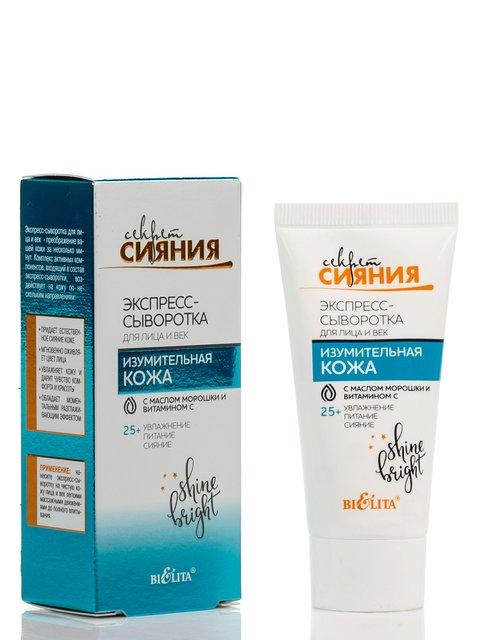 Экспресс-сыворотка для лица и век «Изумительная кожа» 25+ (30 мл) Bielita 3597605